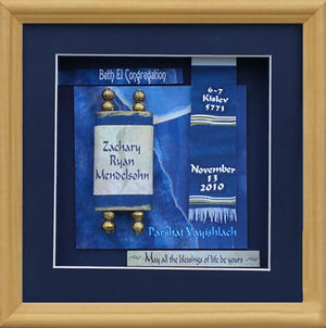 Bar Mitzvah Shadowbox Personalized Custom Torah and Tallit & Torah Portion