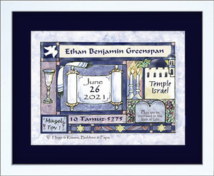 Personalized Bar Mitzvah Keepsake Frame by Ronnies Design Studio