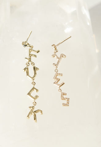 Knife Edge Link Ear Cuff Single Earring