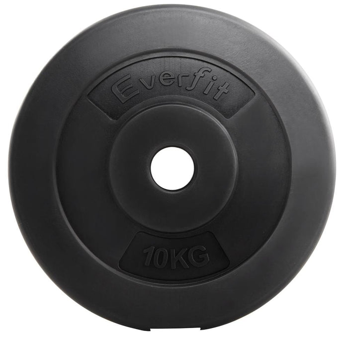Home Gym Weight Plate 2 x 5KG Afterpay Buy Now Australia Fitness at home