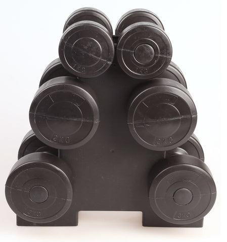 Image of Dumbbell Weight Set - 12KG $39.99 AUD Fitness At Home Afterpay Zip