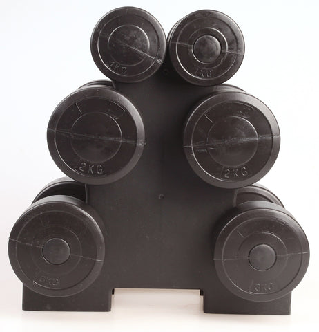 Dumbbell Weight Set - 12KG $39.99 AUD Fitness At Home Afterpay Zip
