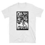 RODAN Girl Gangs White Shirt