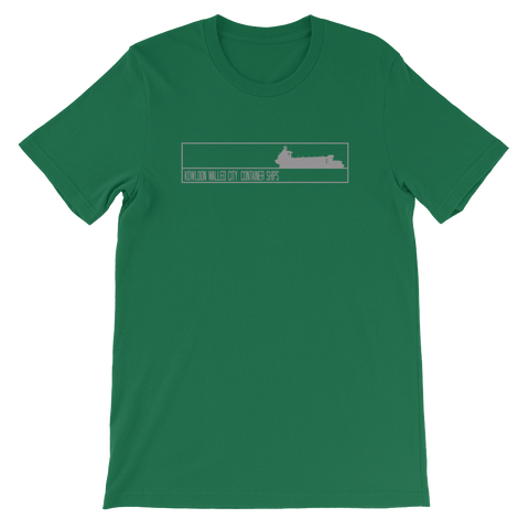 KOWLOON WALLED CITY Container Ships Shirt