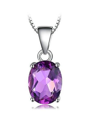 Beautiful 1.7ct Oval Amethyst Silver Pendant