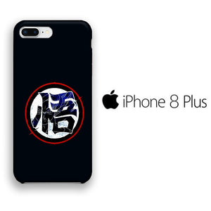Goku Logo 002 iPhone 8 Plus 3D Case