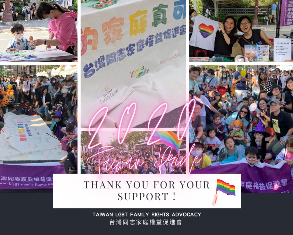taiwan lgbt family rights advocacy surrogacy webinar
