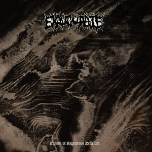 "Exaugurate ""Chasm of Rapturous Delirium"" LP"