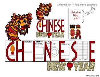 Chinese New Year Flip-Flap Book® | Distance Learning