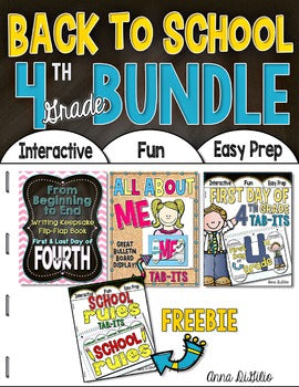 Back to School BUNDLE 4th Grade | Distance Learning