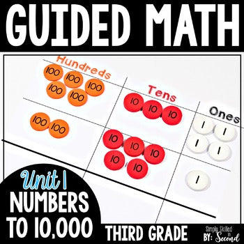 3rd Grade Guided Math Numbers to 10,000
