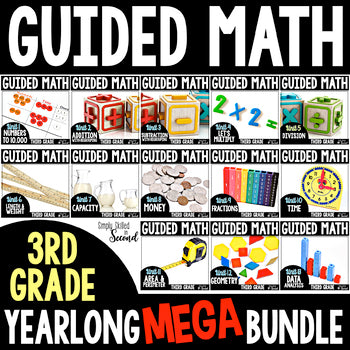 3rd Grade Guided Math Yearlong Curriculum