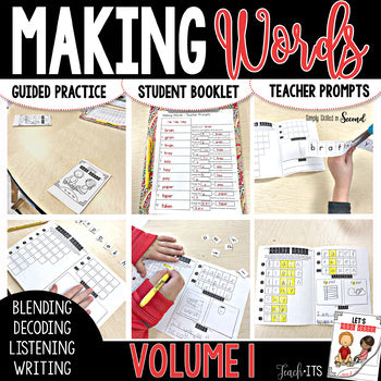 Making Words Volume 1 | Distance Learning