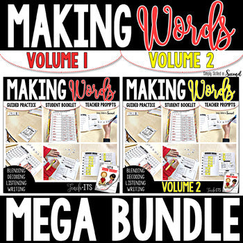 Making Words MEGA Bundle (Volume 1 & 2) | Distance Learning
