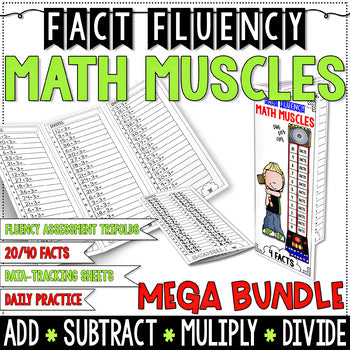 FACT FLUENCY Math Muscles MEGA BUNDLE