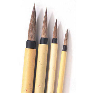 Winsor & Newton Series 150 Bamboo Brush #4