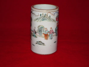 Antique Famille Rose Chinese Porcelain Brush Pot