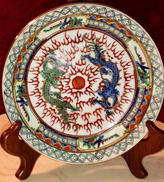 Japanese Dragon Porcelain Plate