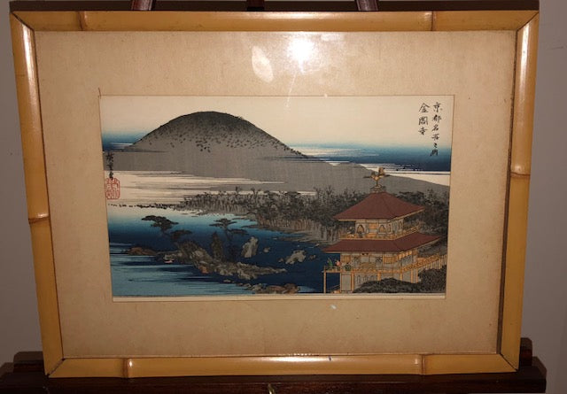 Woodblock Print Utagawa Hiroshige The Temple of the Golden Pavilion