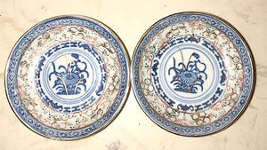 Republic Period Wanyu Rice Grain Plates