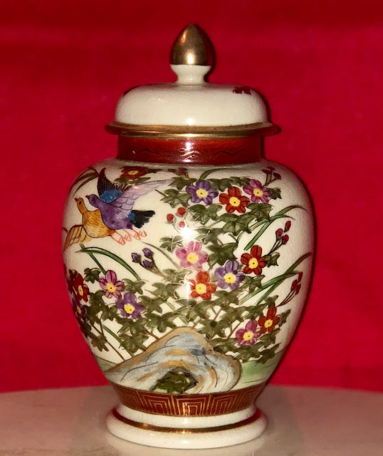 Antique Satsuma Ginger Jar - Meiji Period