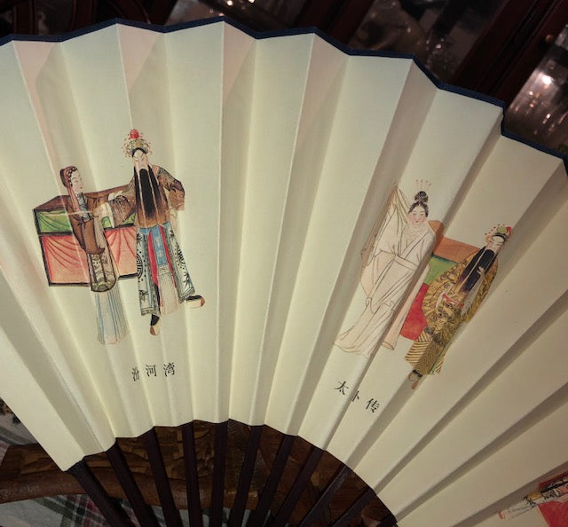Mei Lanfang Commemorative Chinese Folding Fan
