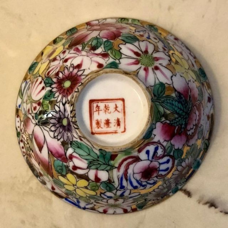 "Chinese Famille Rose ""Thousand Flowers"" Bowl"
