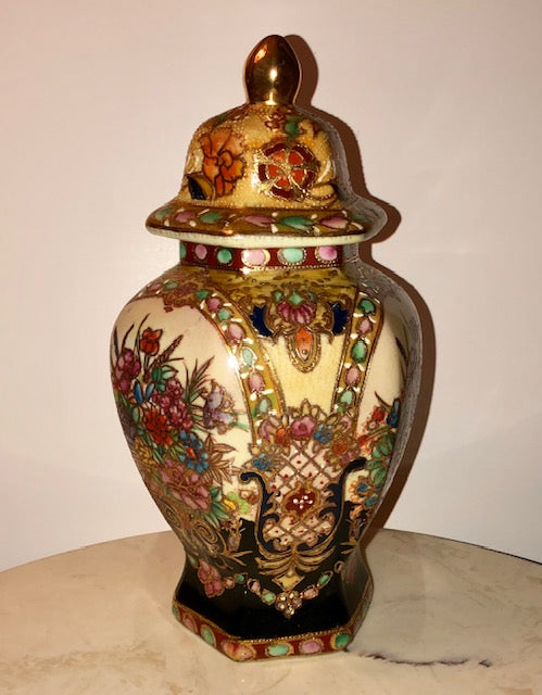Chinese Porcelain Ginger Jar