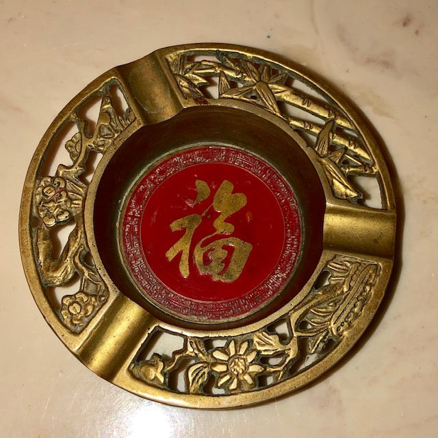 Vintage Brass Japanese Ashtray - 3 Friends of Winter