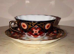 Japanese Yamatoku Tea Cup and Saucer
