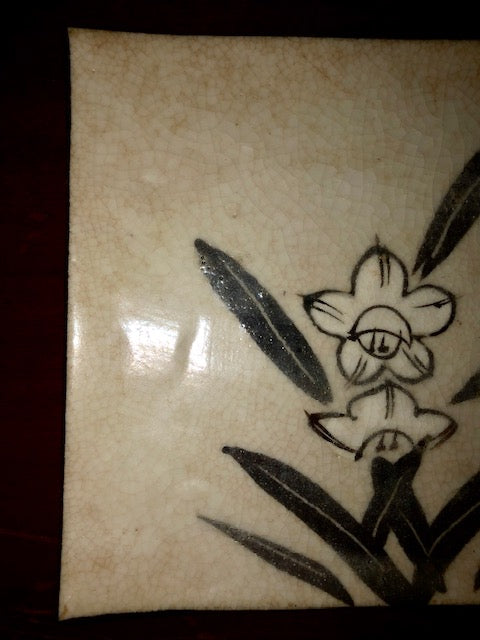 Shino Ware Sushi Plate - Signed Art Pottery