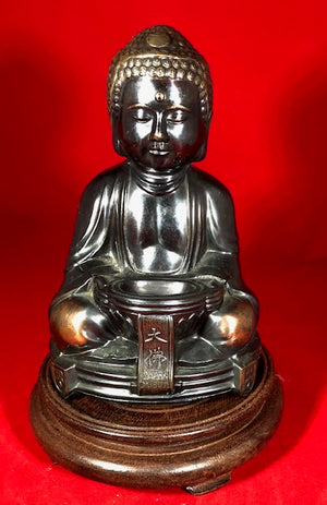Patinated Bronze Buddha Statue - Occupied Japan