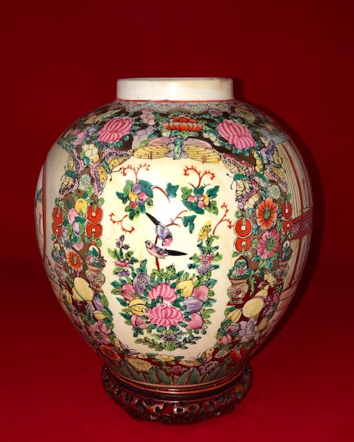 20th C Rose Medallion Ginger Jar 12""