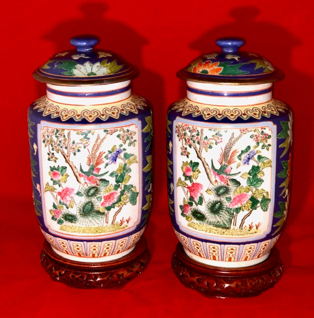 20th C Enameled Chinese Porcelain Jars Decorative
