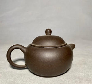 Vintage Miniature Yixing Teapot Signed