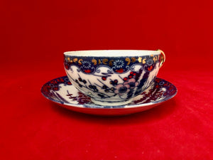Occupied Japan Teacup and Saucer Gilded Handle and Highlights