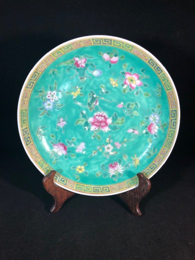 Antique Chinese Famille Rose Plate China Mark