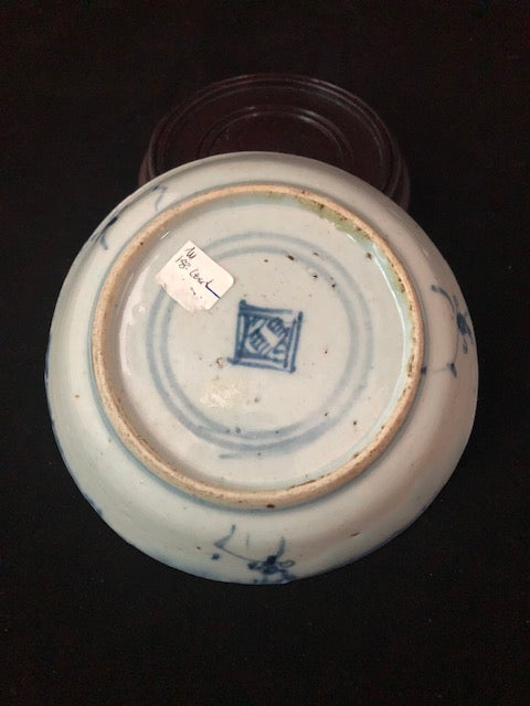 17th Century Blue and White Chinese Porcelain Dish