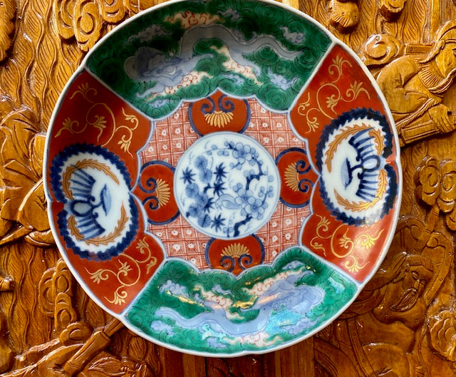 Pair of 19th C Arita Imari Plates