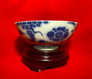 19th Century Bleu de Hue Horse and Dragon Bowl 2