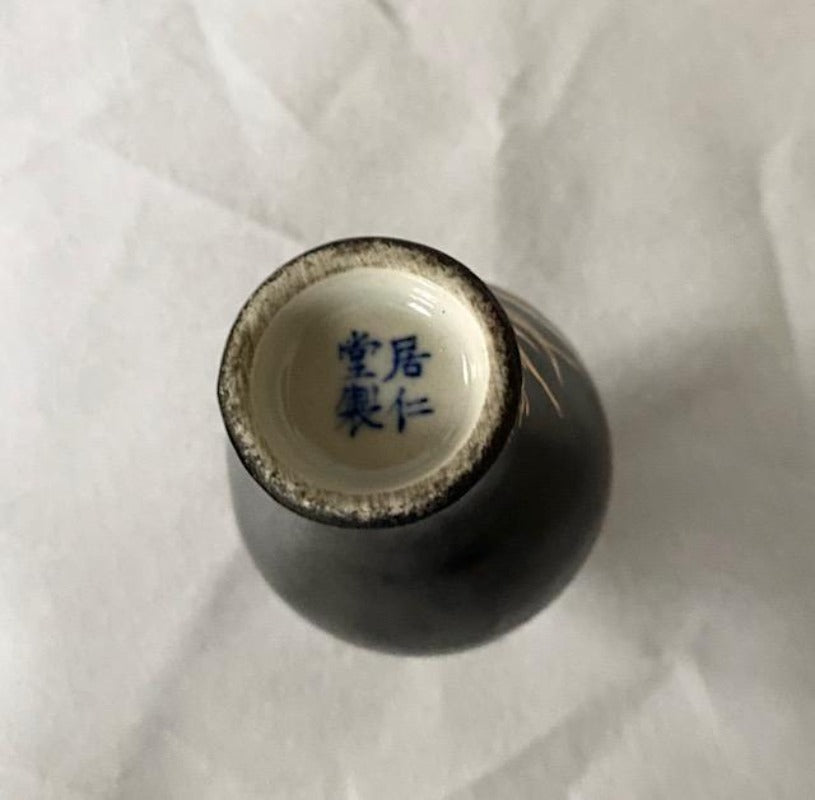Republic Period Porcelain Meiping Snuff Bottle