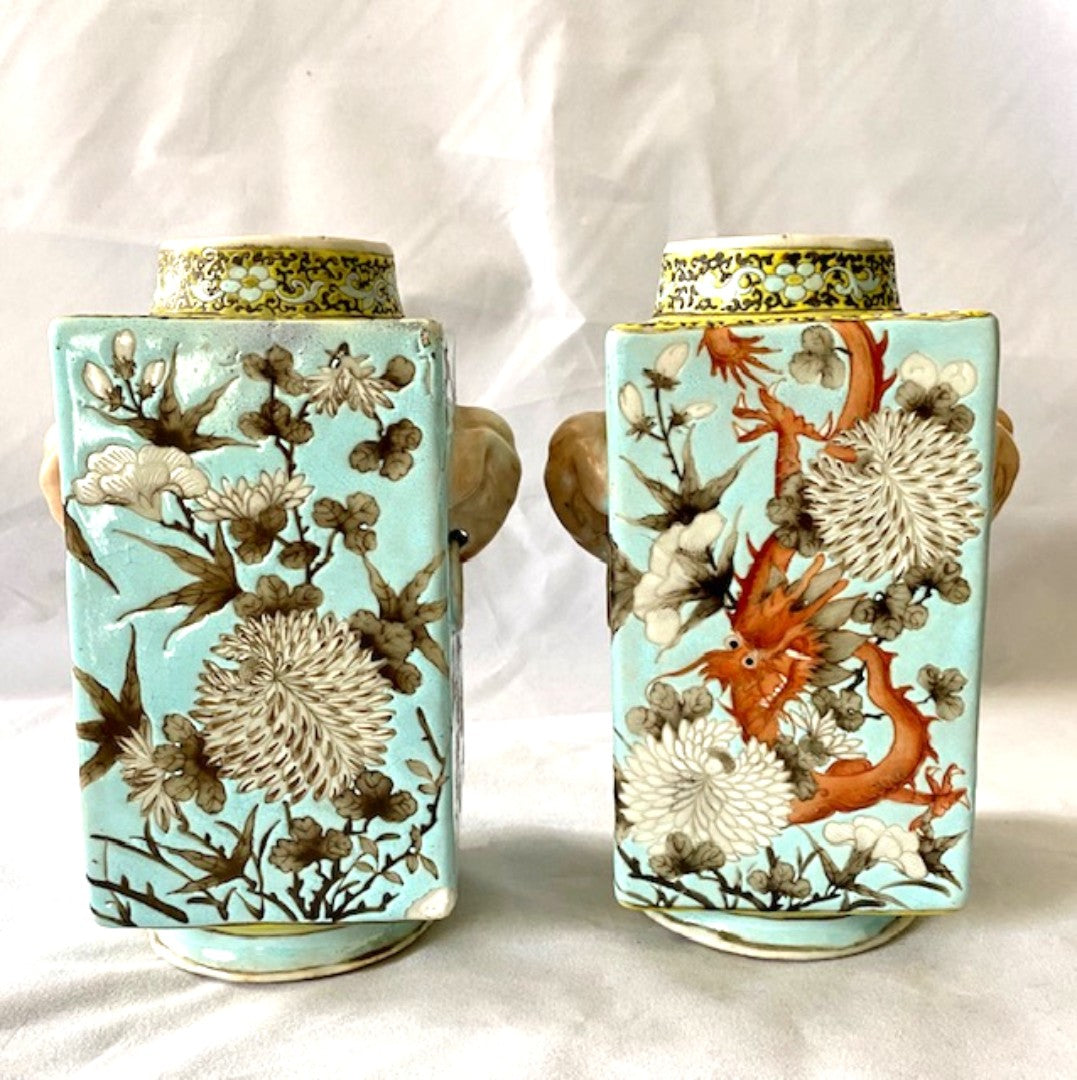 Antique Pair of Cong Dragon Vases