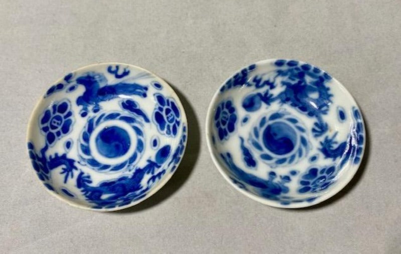 19th C Bleu de Hue Horse and Dragon Miniature Bowls