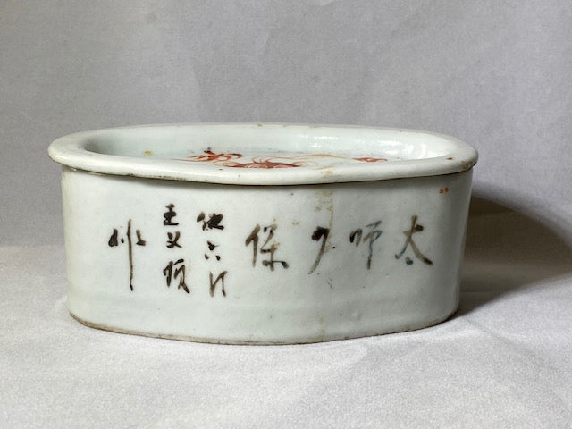 Antique Chinese Porcelain Box with Lid