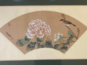 Vintage Painting of Bird and Flowers on Silk