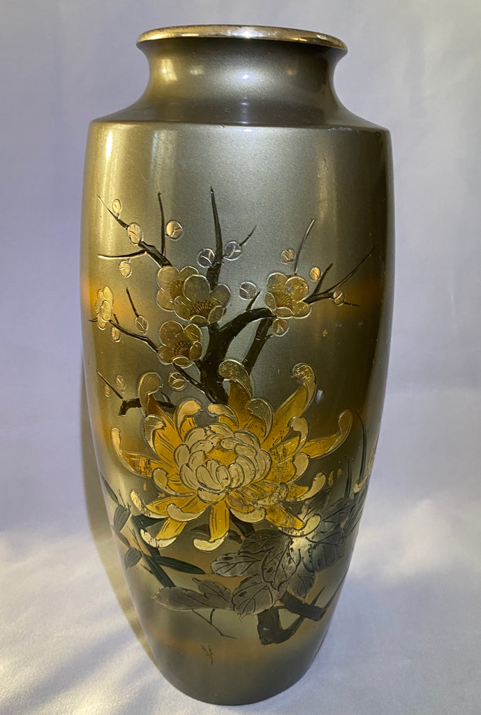 Japanese Mixed Metal Vase