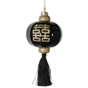 Black & Gold Happiness Bauble