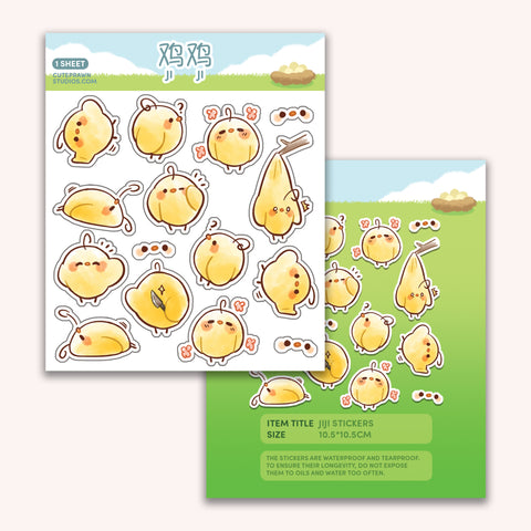 Jiji Sticker Sheet