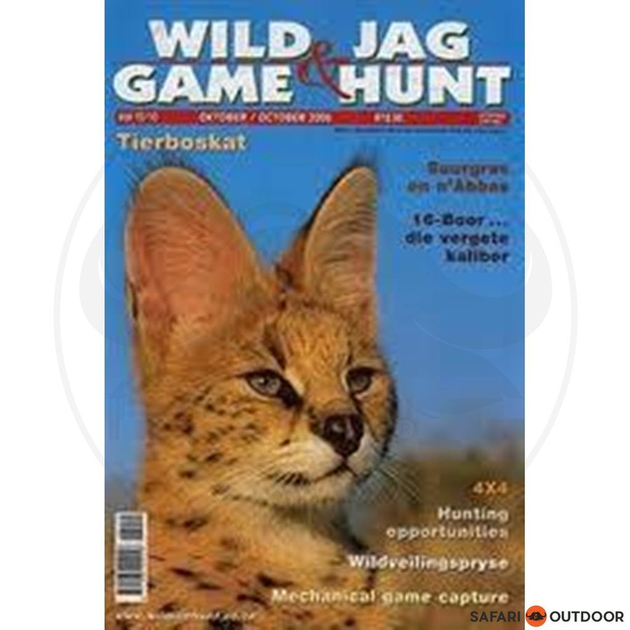 WILD JAG AND GAME HUNT (MAGAZINE)