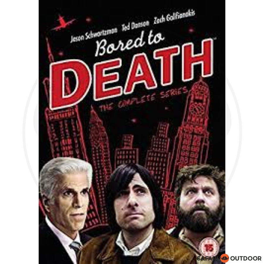 BOARED TO DEATH (DVD)
